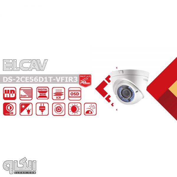 مشخصات فنی دوربین مدار بسته هایک ویژن DS-2CE16D0T-IRE